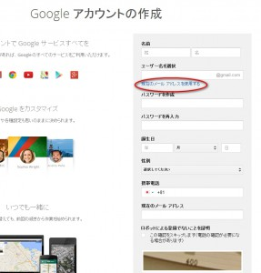 googleacount