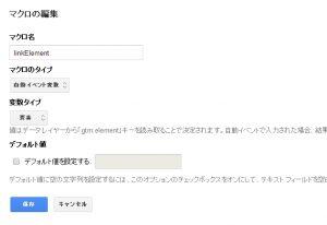 blog tag2