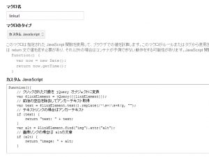 blog tag3
