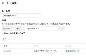 blog tag4