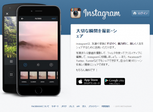 instagram-home