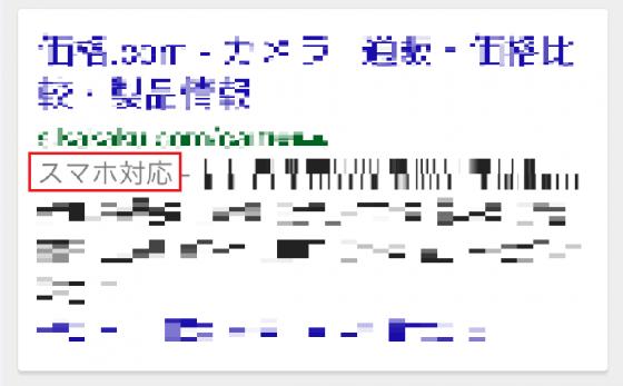 blog-search02