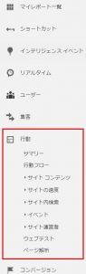 blog koudou