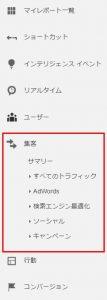 blog syukyaku