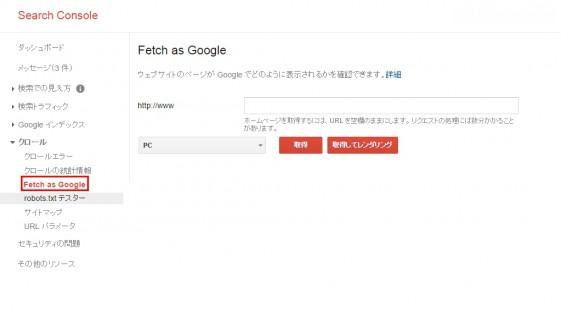 blog fetch