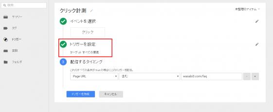 blog click