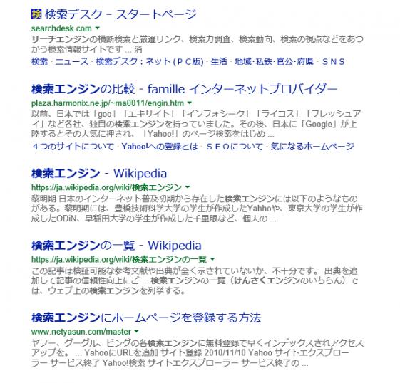blog kensakub