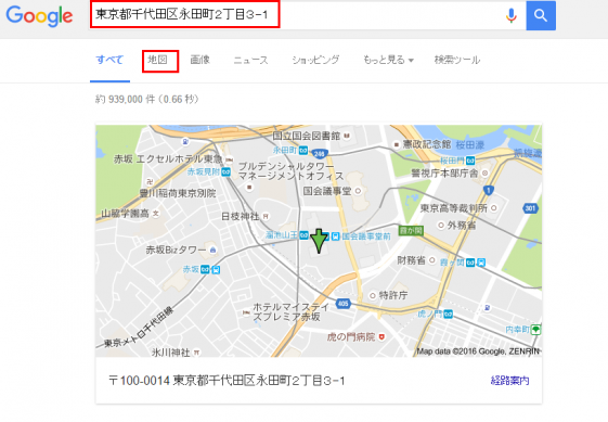 blog map1