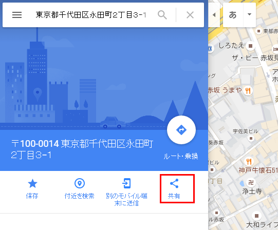 blog map2