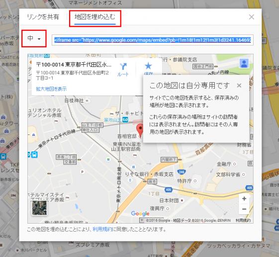blog map3
