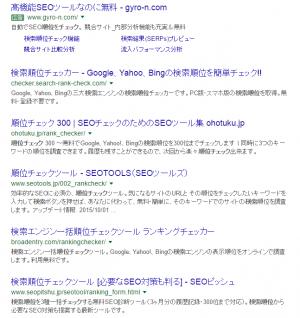 blogkensakutool